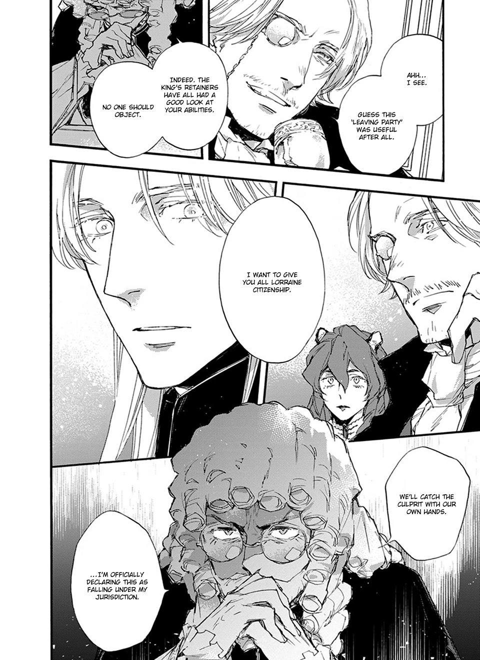 Barbarities Chapter 23 page 9 - Mangakakalots.com
