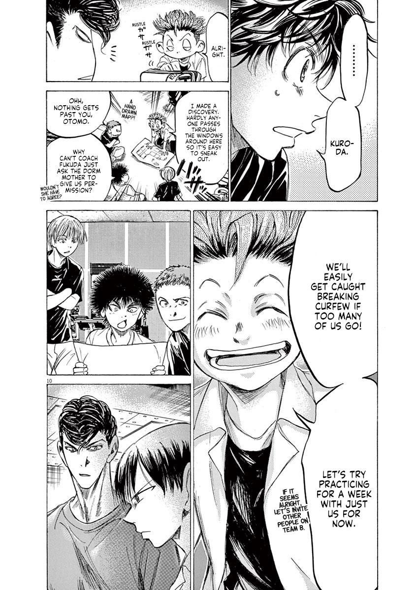 Ao Ashi Vol.14 Chapter 143: Clear River And Sediment page 11 - Mangakakalots.com
