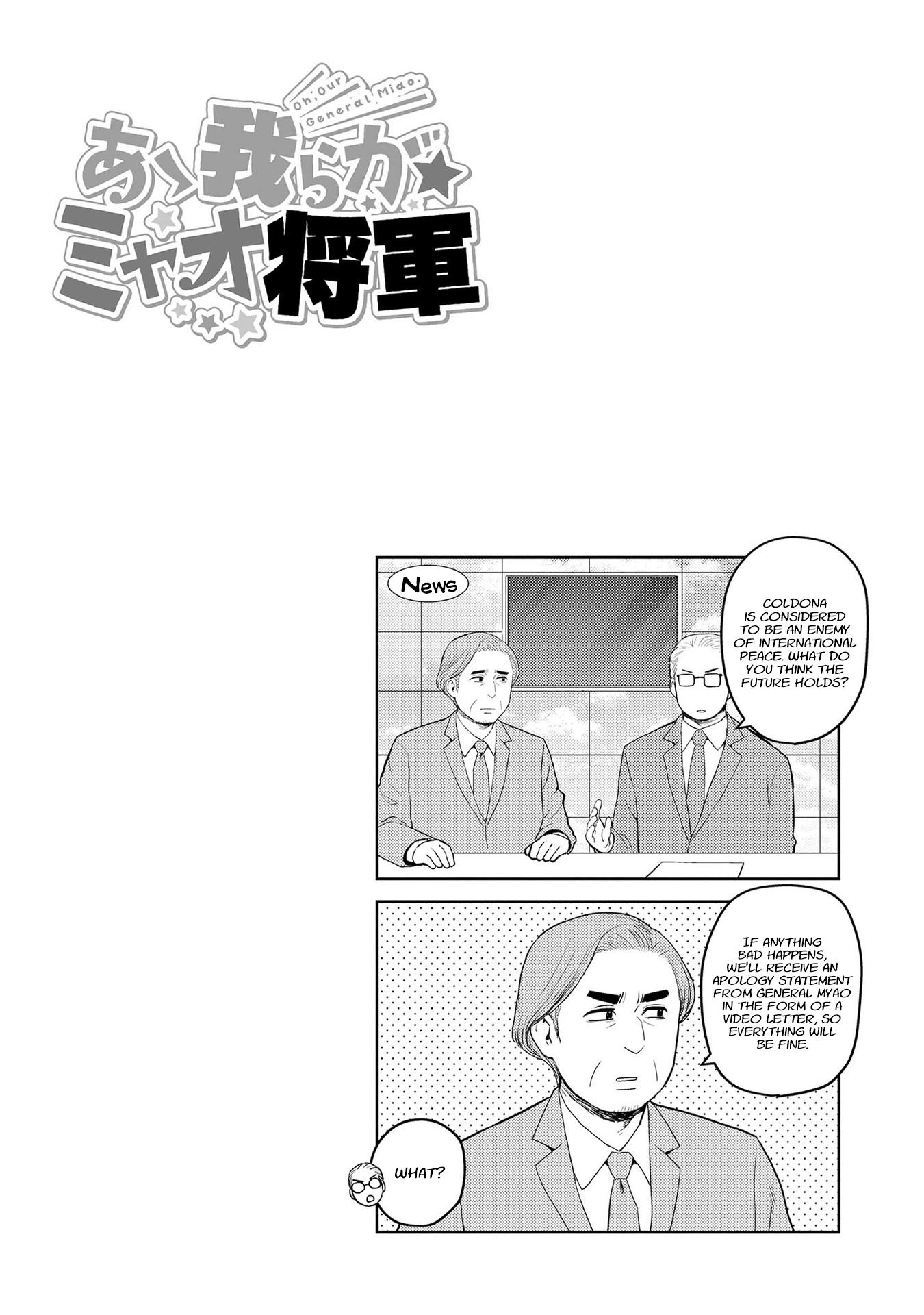 Oh, Our General Myao Vol.3 Chapter 28: In Which Myao Cares For Refugees page 10 - Mangakakalots.com