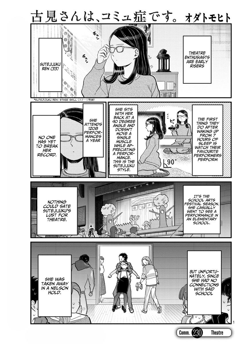 Komi-San Wa Komyushou Desu Chapter 230: Theatre page 1 - Mangakakalot