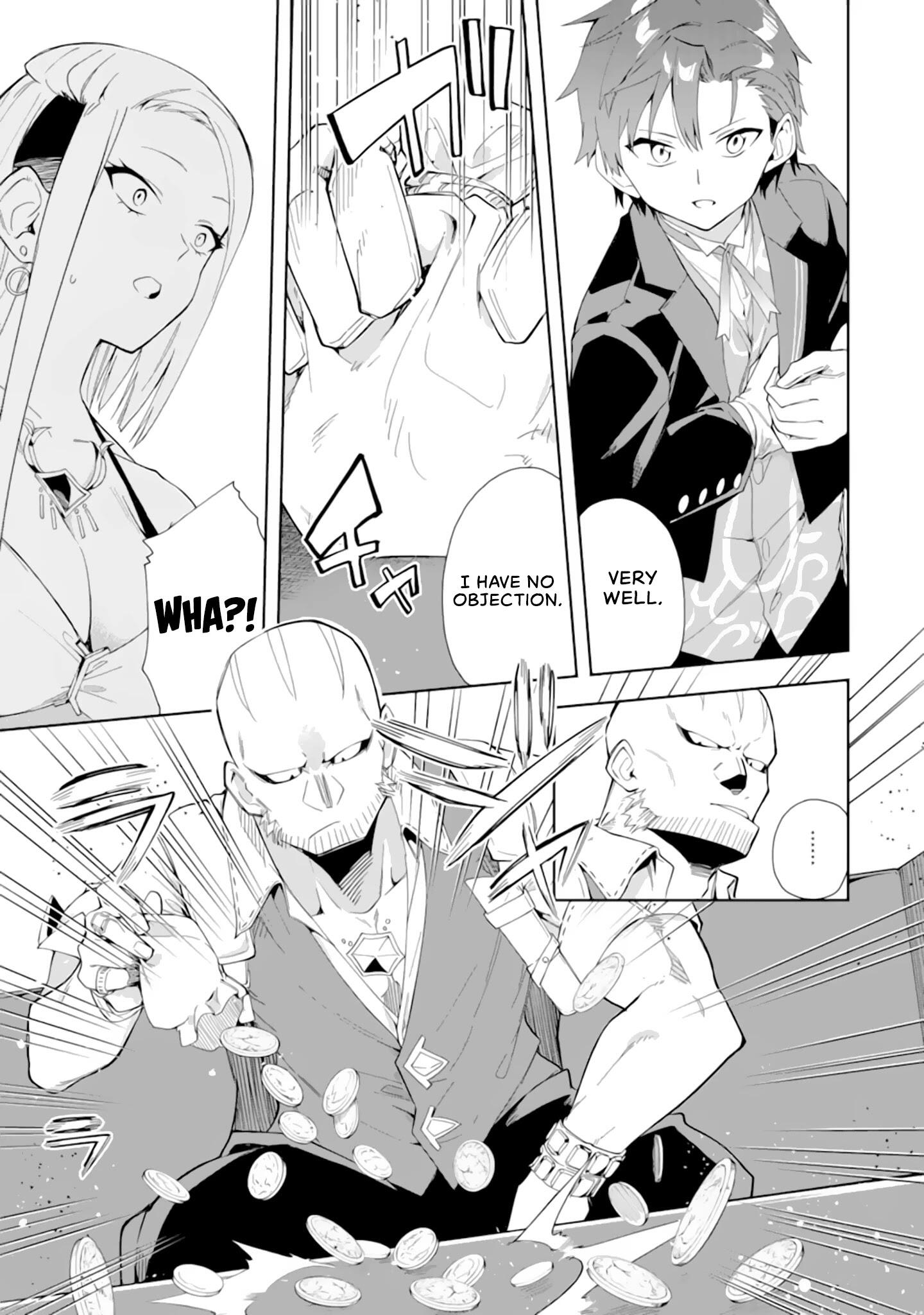 Akuyaku Reijou No Shitsuji-Sama Hametsu Chapter 5.1: Dark Guild page 13 - Mangakakalots.com