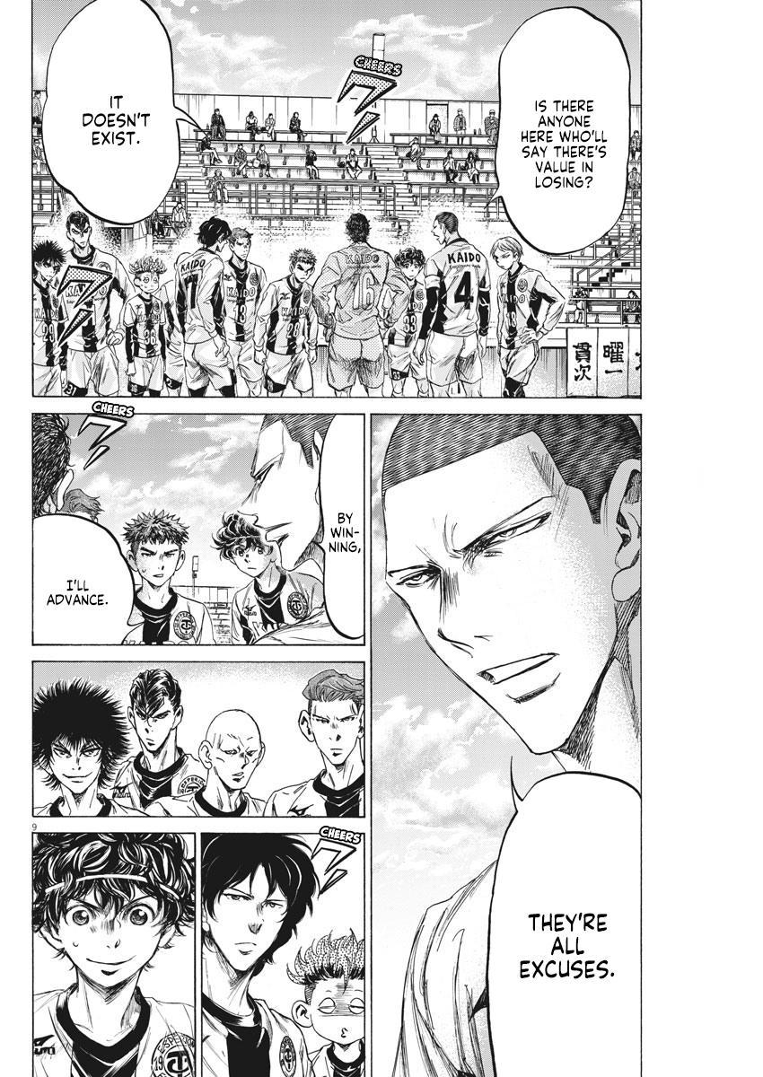 Ao Ashi Vol.23 Chapter 233: Premier League Final Match: Vs. Aomori Seiran High School page 11 - Mangakakalots.com
