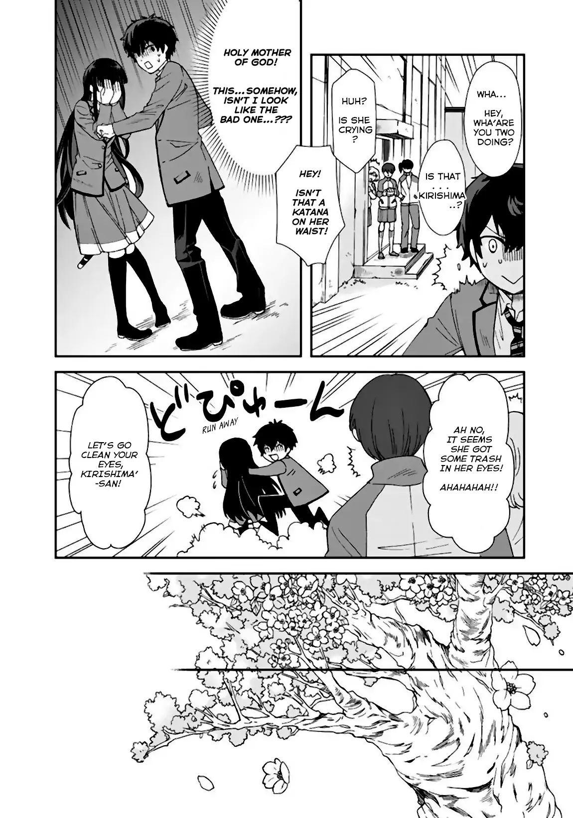 I, Who Possessed A Trash Skill 【Thermal Operator】, Became Unrivaled. Chapter 4 page 9 - Mangakakalots.com