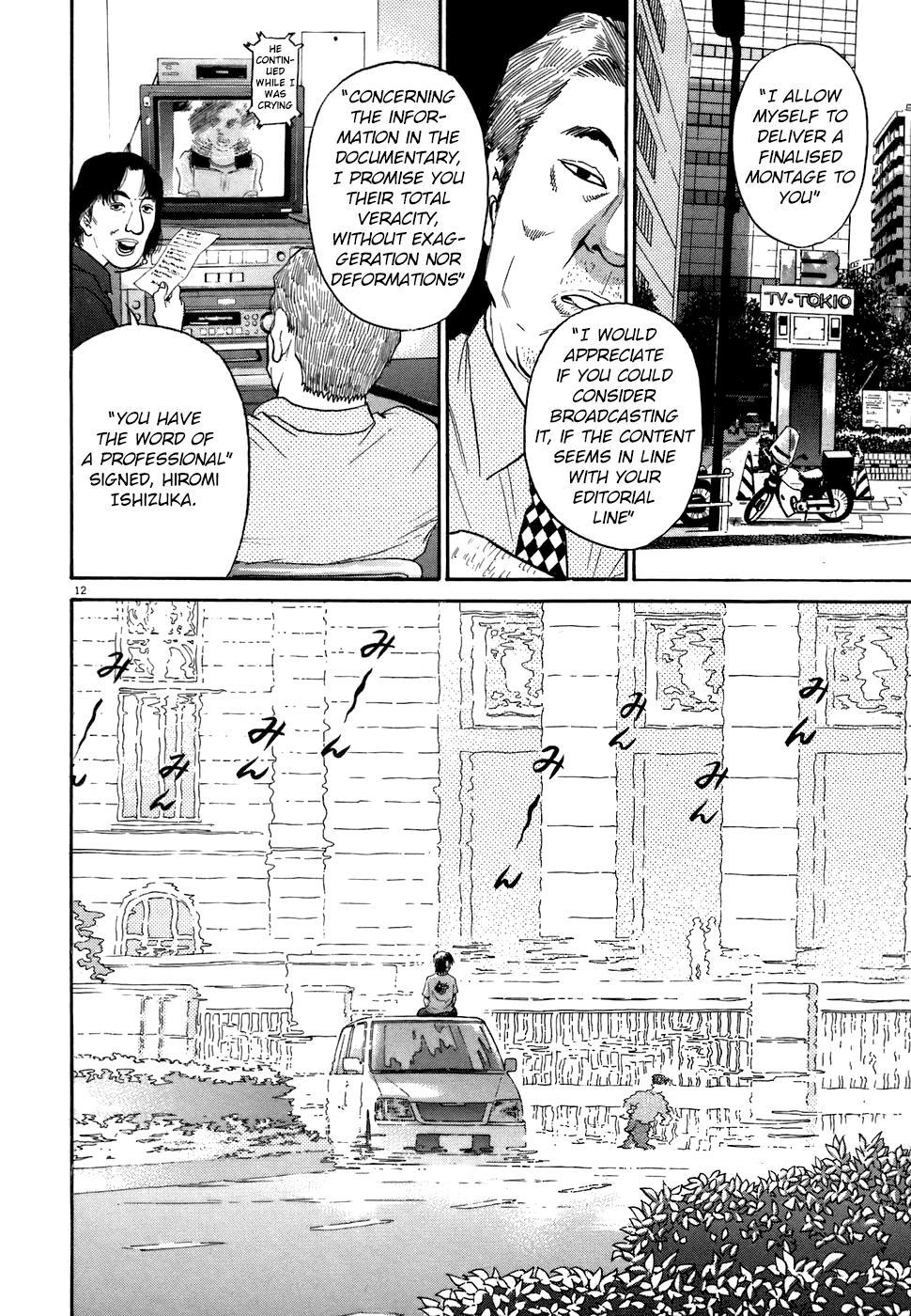 Kiichi!! Chapter 71 page 11 - Mangakakalots.com