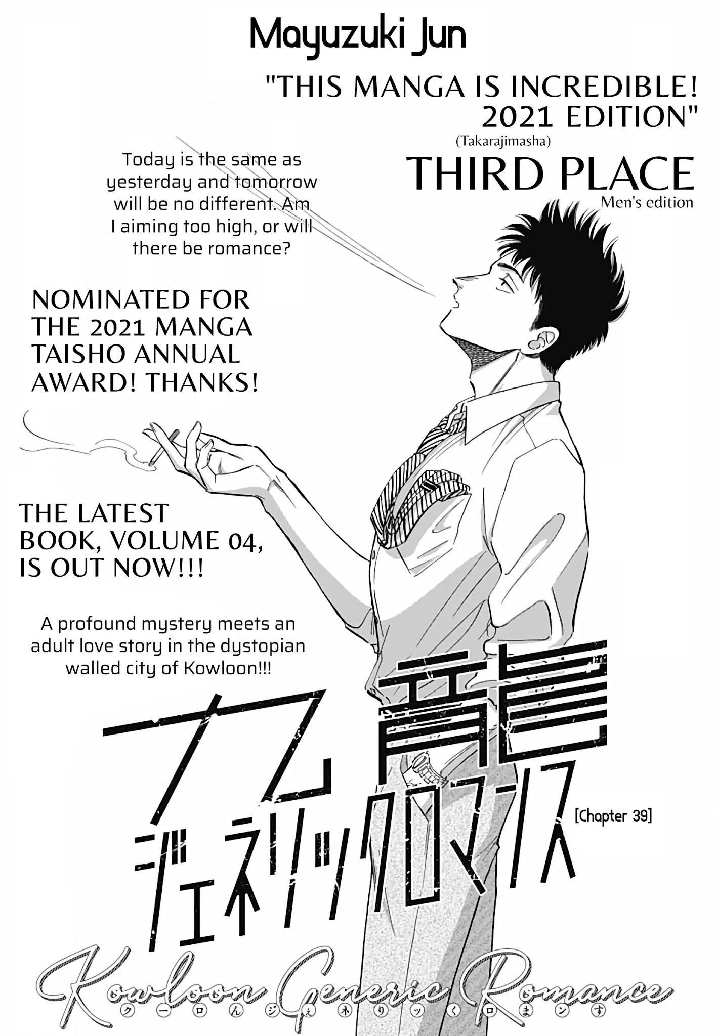 Kowloon Generic Romance Chapter 39 page 2 - Mangakakalots.com