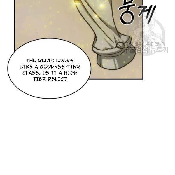 Tomb Raider King Chapter 186 page 71 - Mangakakalots.com