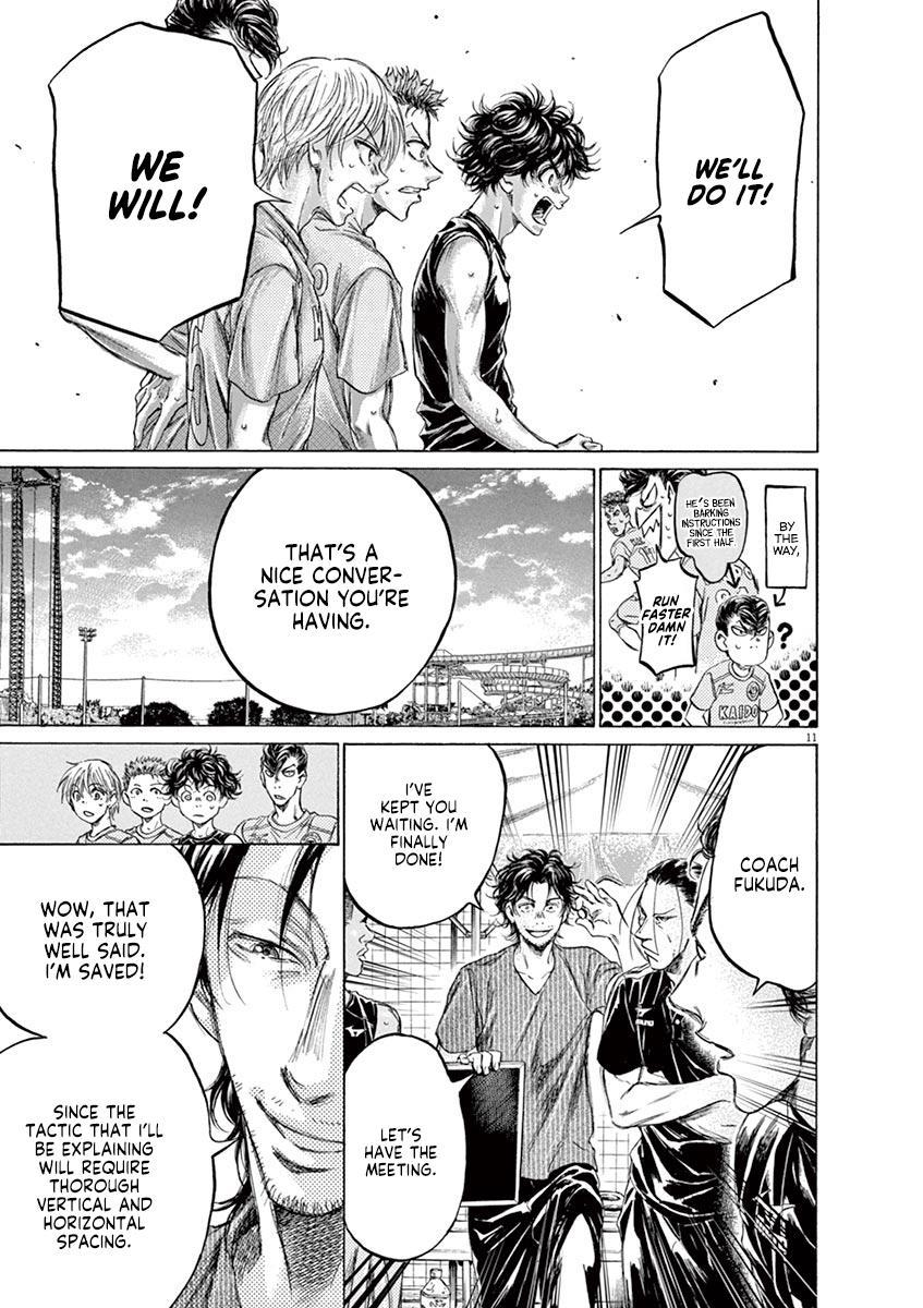 Ao Ashi Vol.16 Chapter 160: Surprising Point page 12 - Mangakakalots.com
