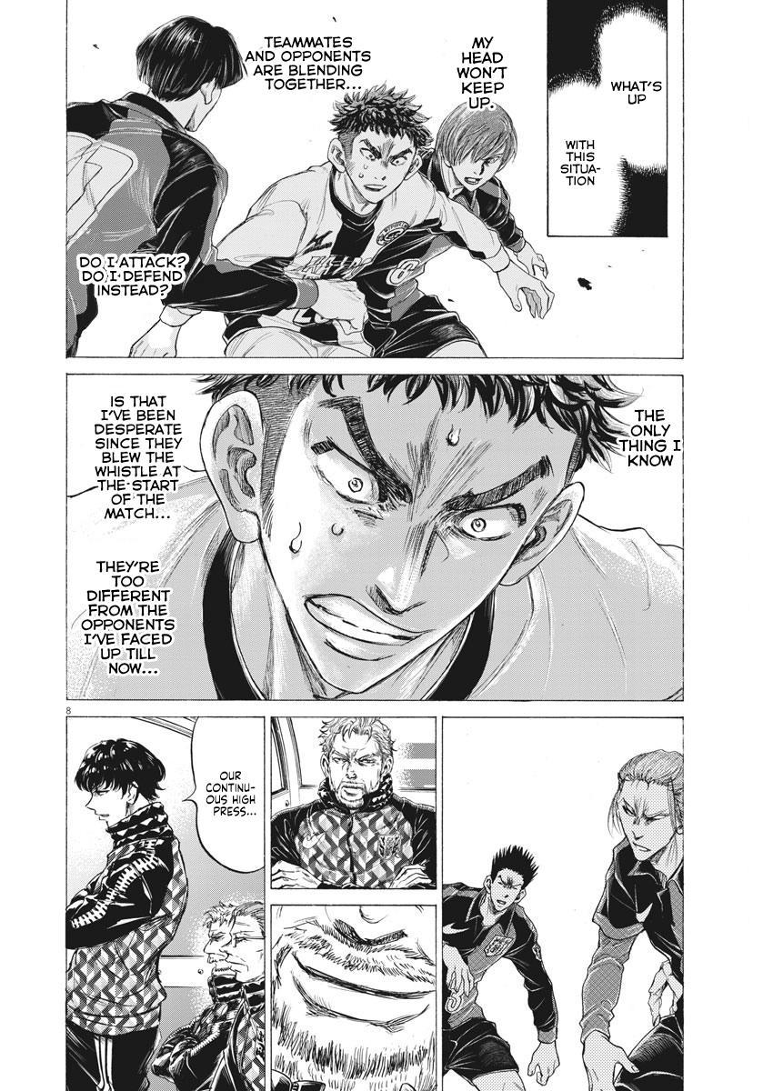 Ao Ashi Chapter 243: Impromptu Battle page 9 - Mangakakalots.com