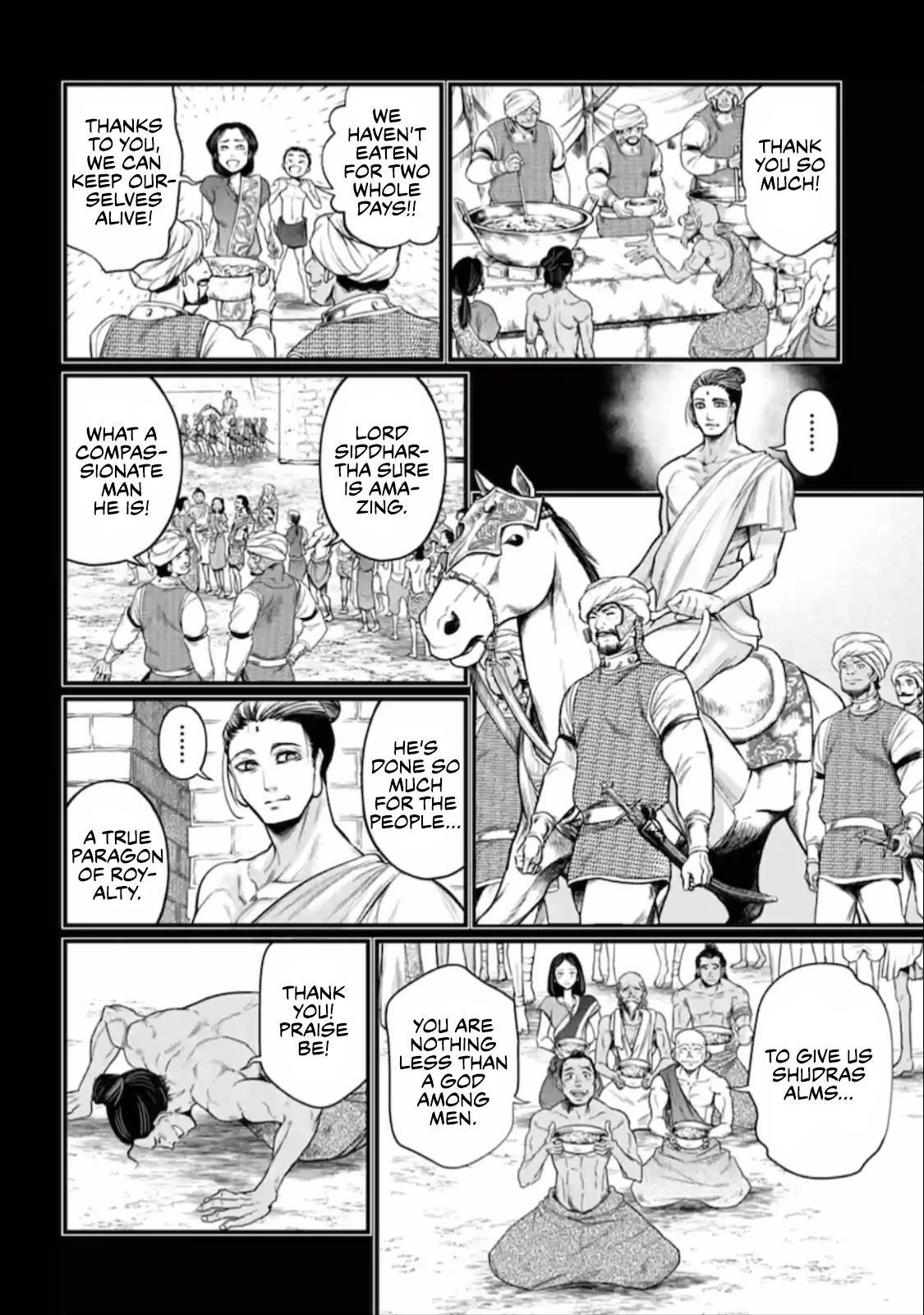 Record Of Ragnarok Chapter 47: The Path page 21 - Mangakakalots.com