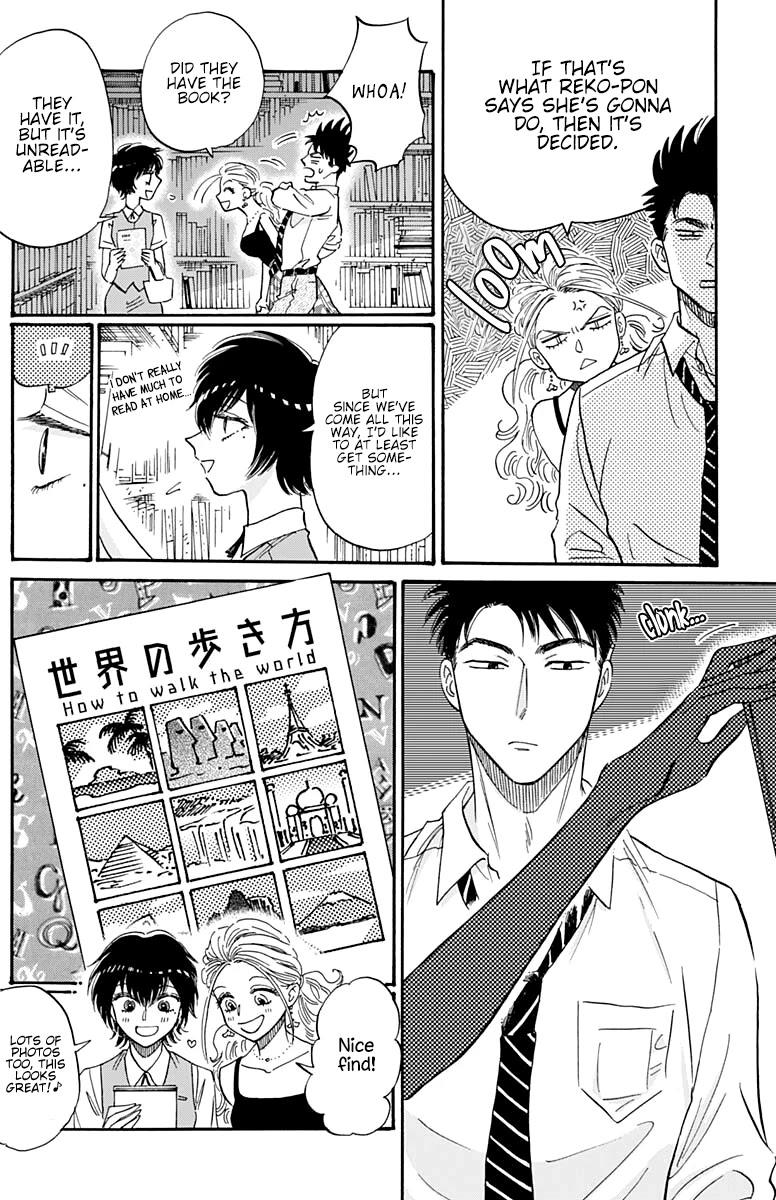 Kowloon Generic Romance Chapter 38 page 16 - Mangakakalots.com