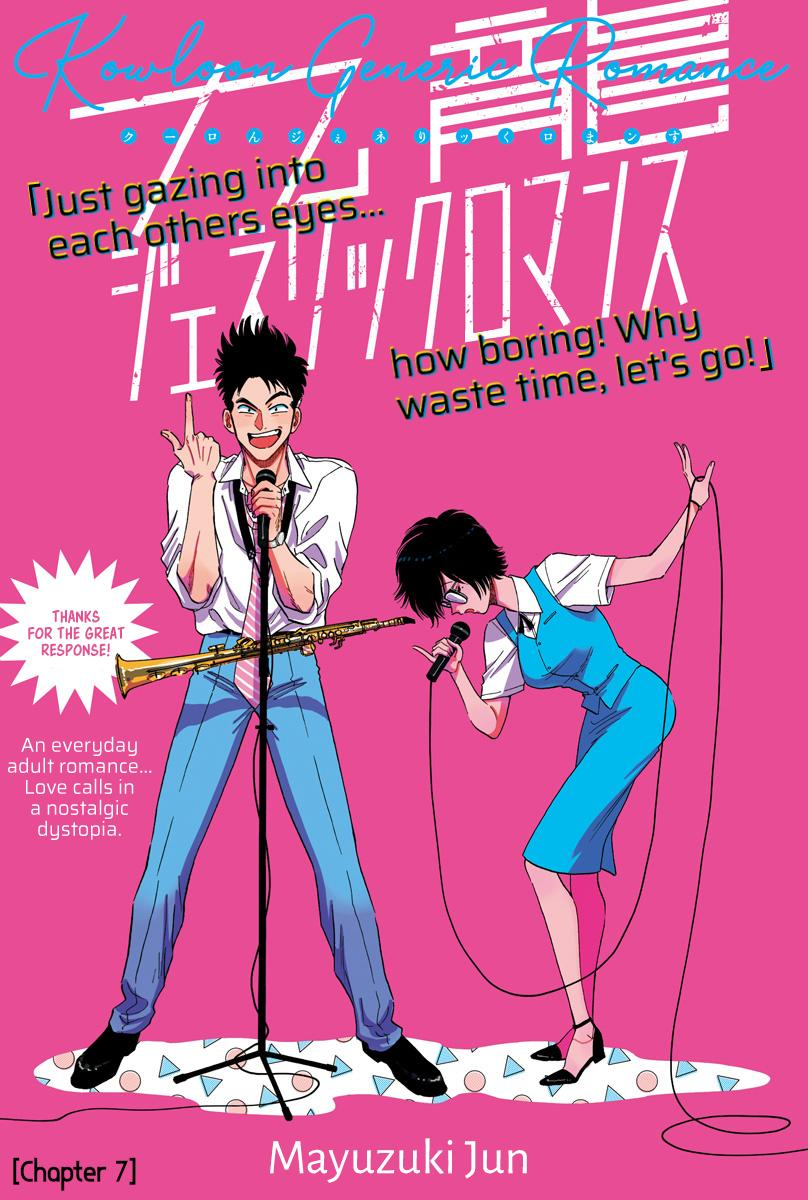 Kowloon Generic Romance Vol.1 Chapter 7 page 2 - Mangakakalots.com