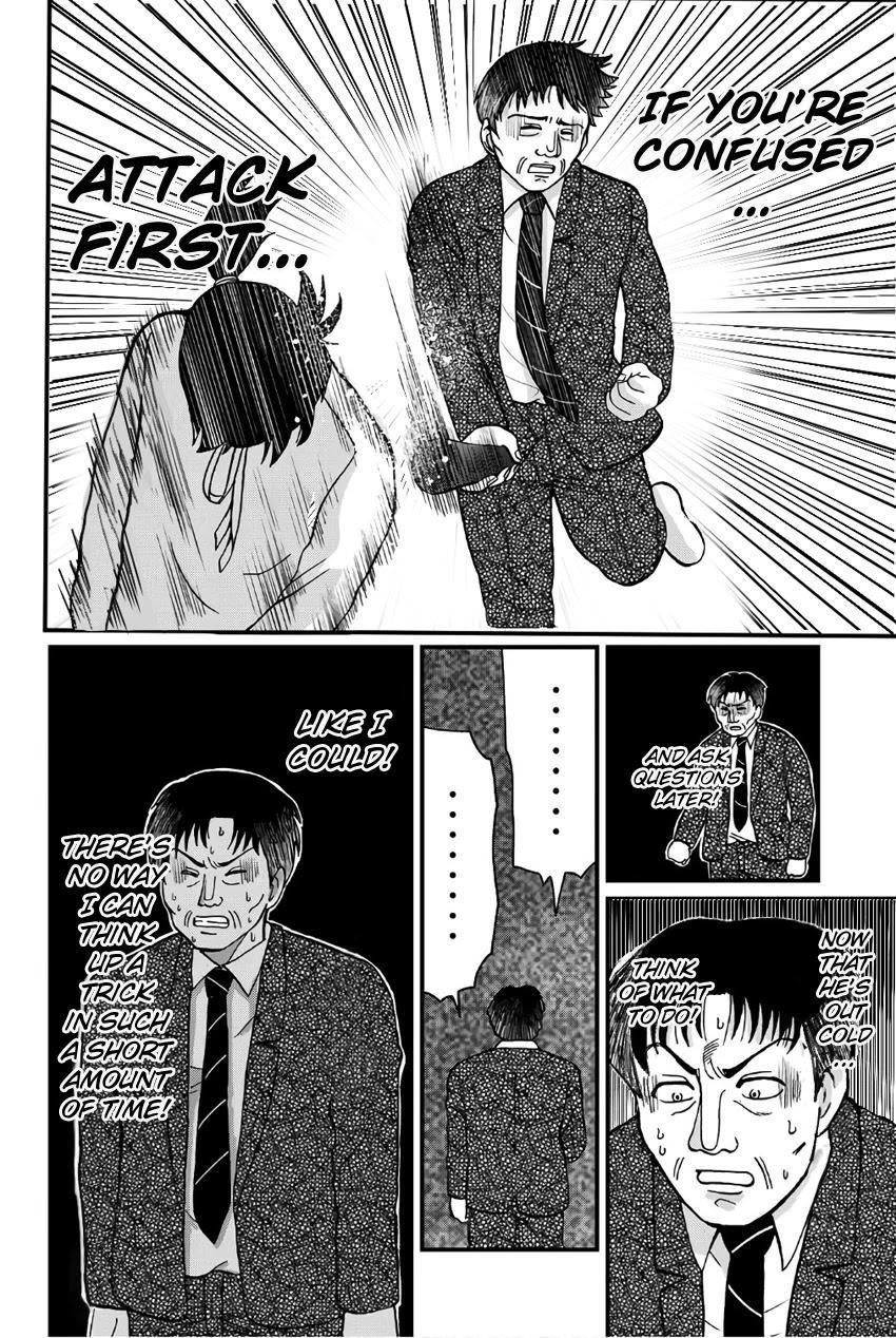 Kindaichi Shounen No Jikenbo Gaiden: Hannin-Tachi No Jikenbo Chapter 26: Kindaichi The Killer (1) page 10 - Mangakakalots.com