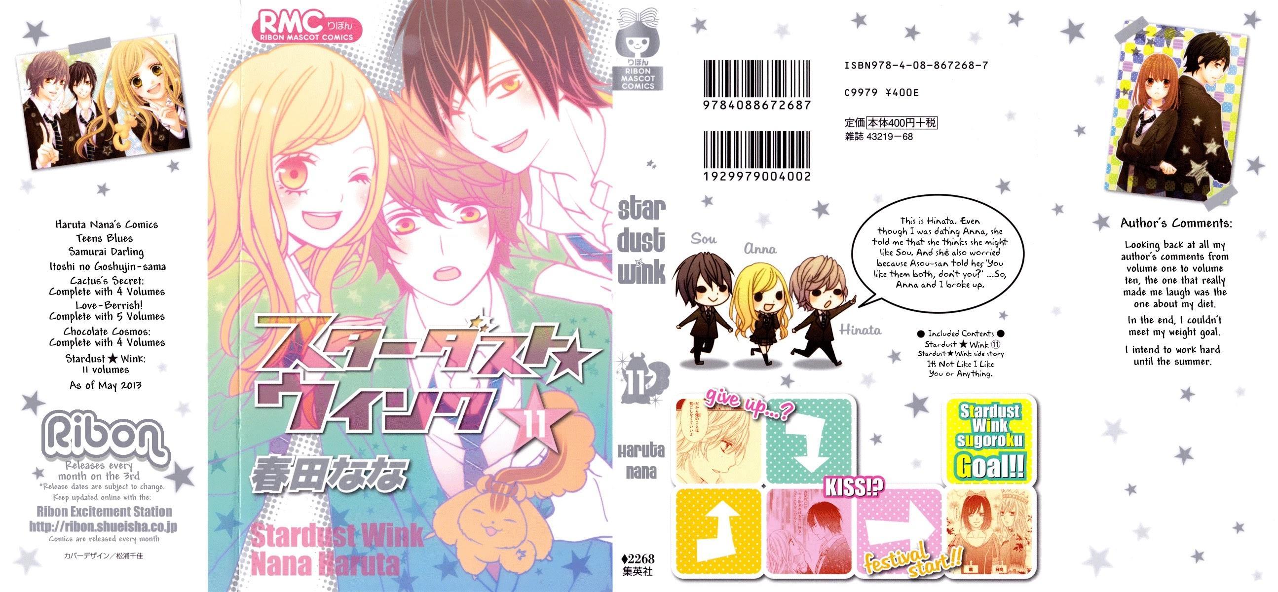 Stardust Wink Chapter 48 page 3 - Mangakakalots.com