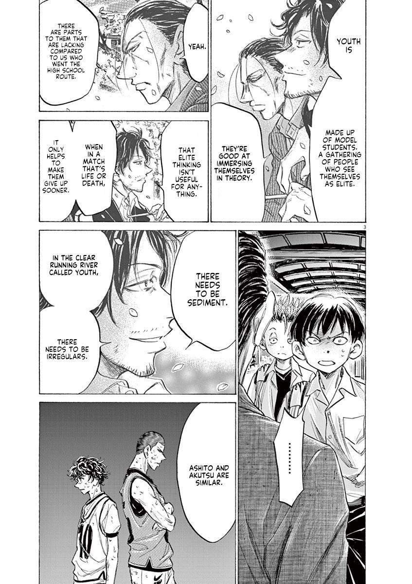 Ao Ashi Vol.14 Chapter 143: Clear River And Sediment page 4 - Mangakakalots.com