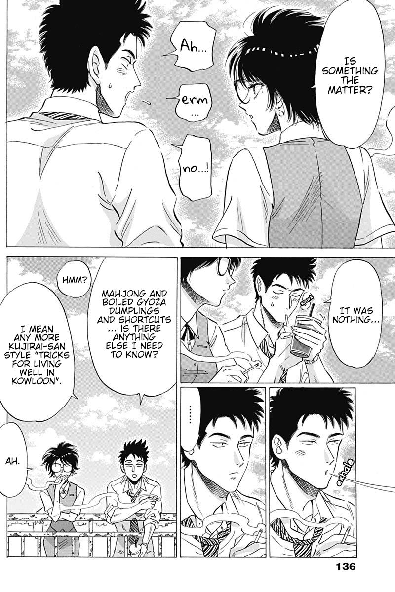 Kowloon Generic Romance Vol.2 Chapter 9 page 12 - Mangakakalots.com