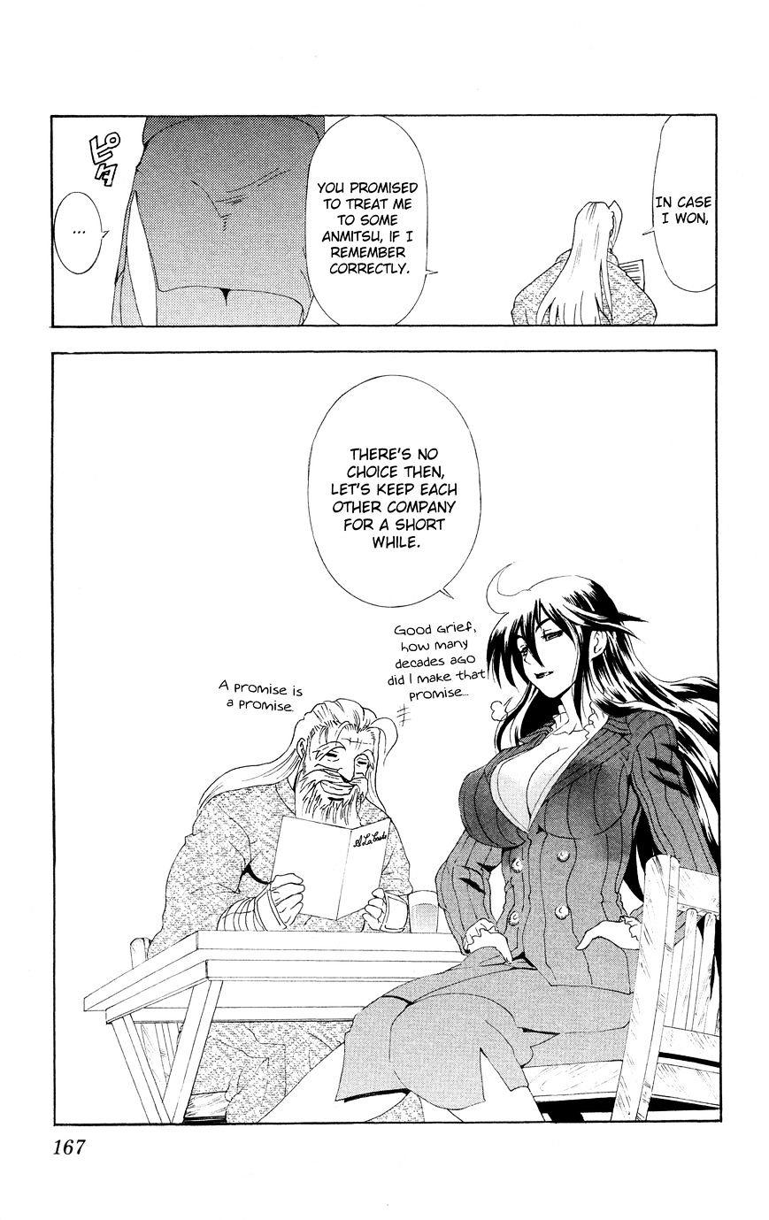 History's Strongest Disciple Kenichi Vol.61 Chapter 583.5 : Volume 61 Bonus Story page 9 - Mangakakalot