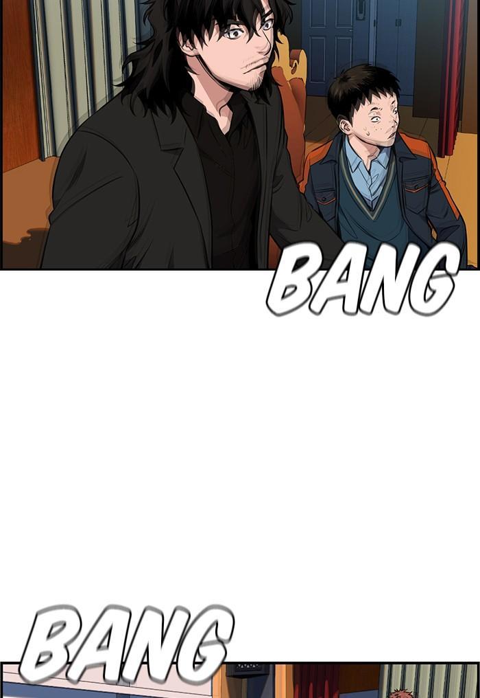 Get Schooled Chapter 10: Episode 10 page 75 - Mangakakalots.com