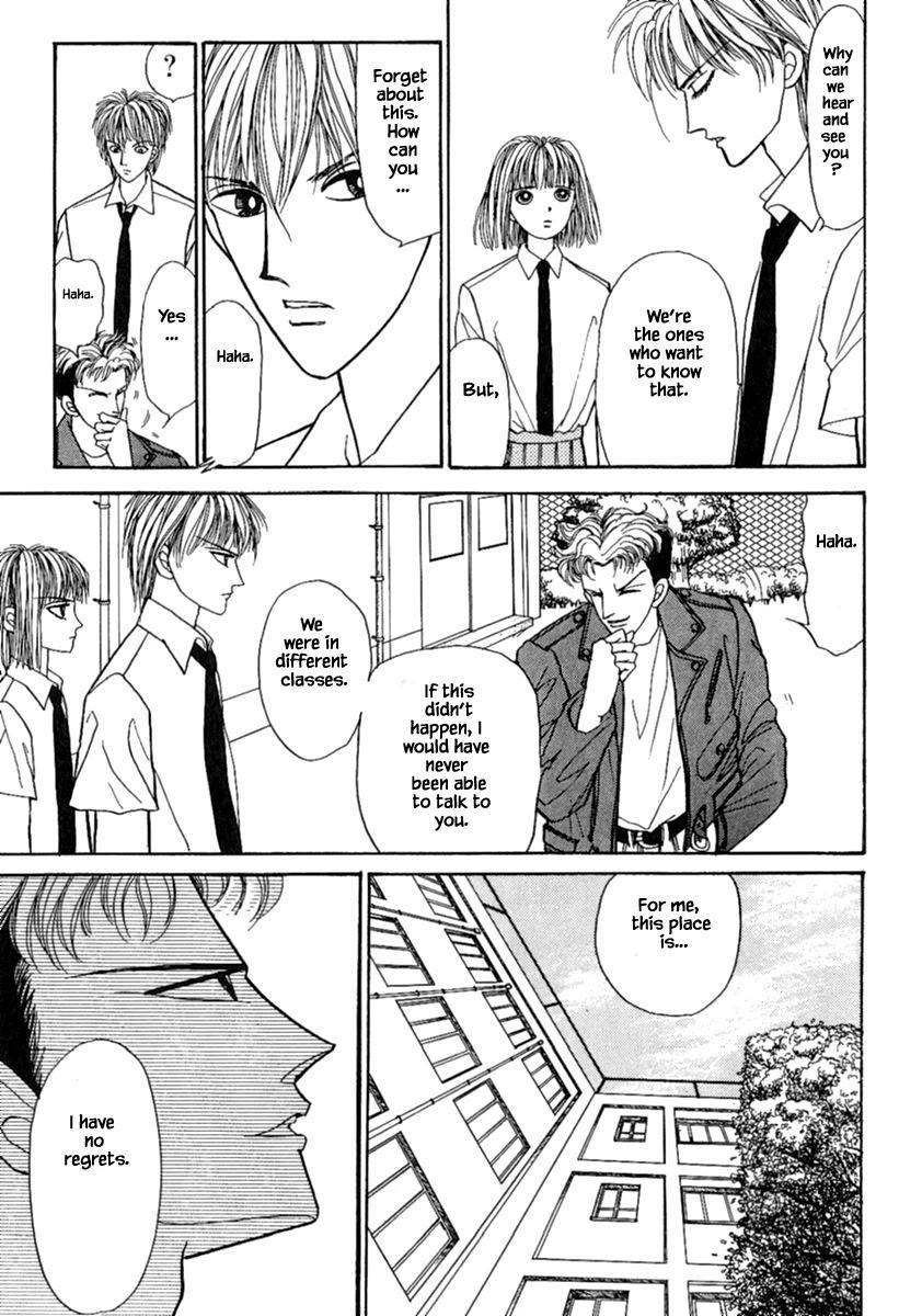 Shi To Kanojo To Boku Chapter 12.1 page 7 - Mangakakalots.com