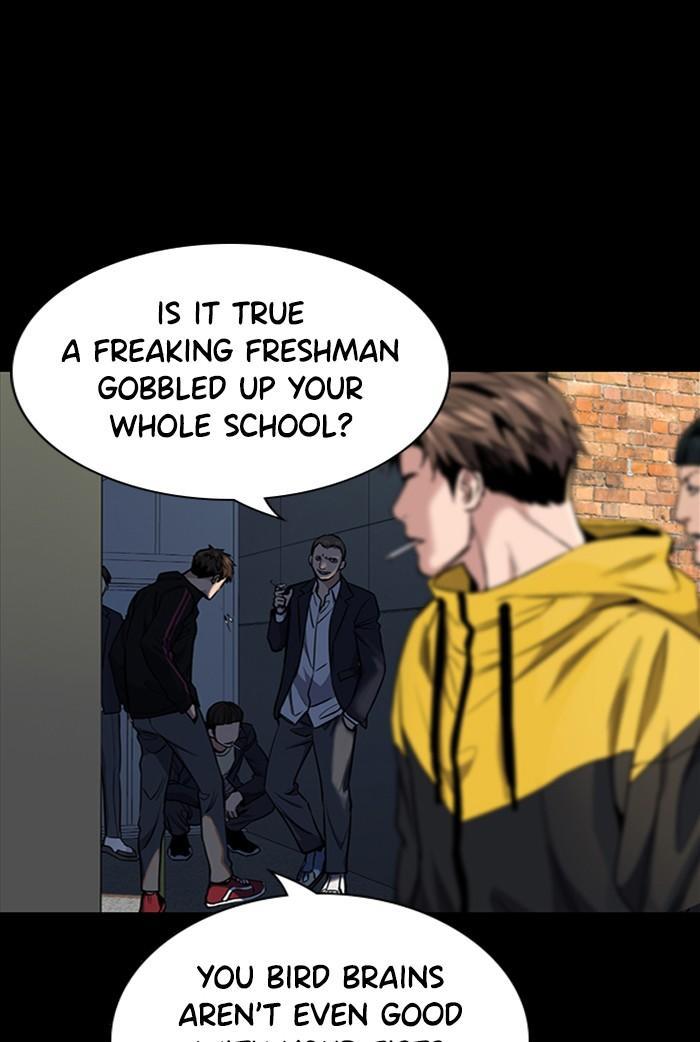 Get Schooled Chapter 11: Episode 11 page 32 - Mangakakalots.com