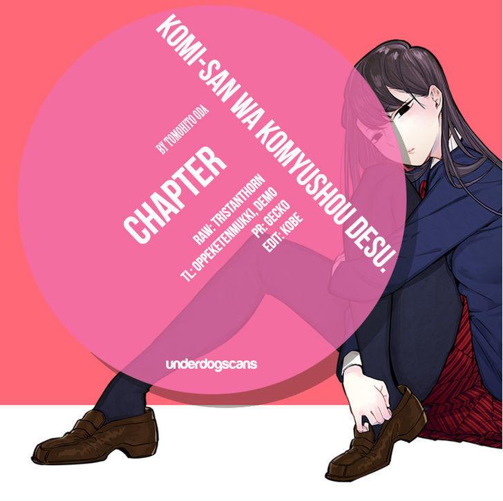 Komi-San Wa Komyushou Desu Vol.1 Chapter 2: Peaceful page 7 - Mangakakalot