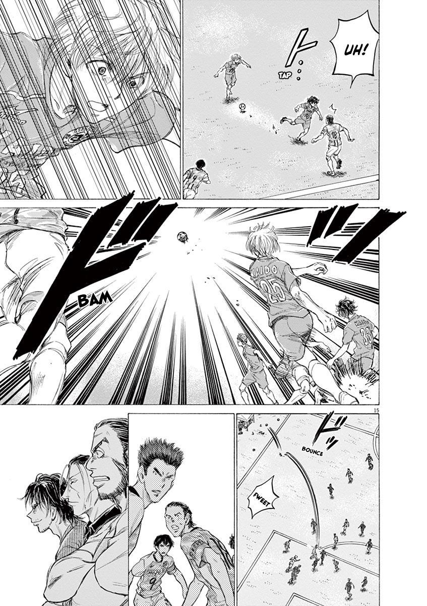 Ao Ashi Vol.15 Chapter 153: Premier League Thirteenth Match: Vs. Tokyo Vans page 16 - Mangakakalots.com