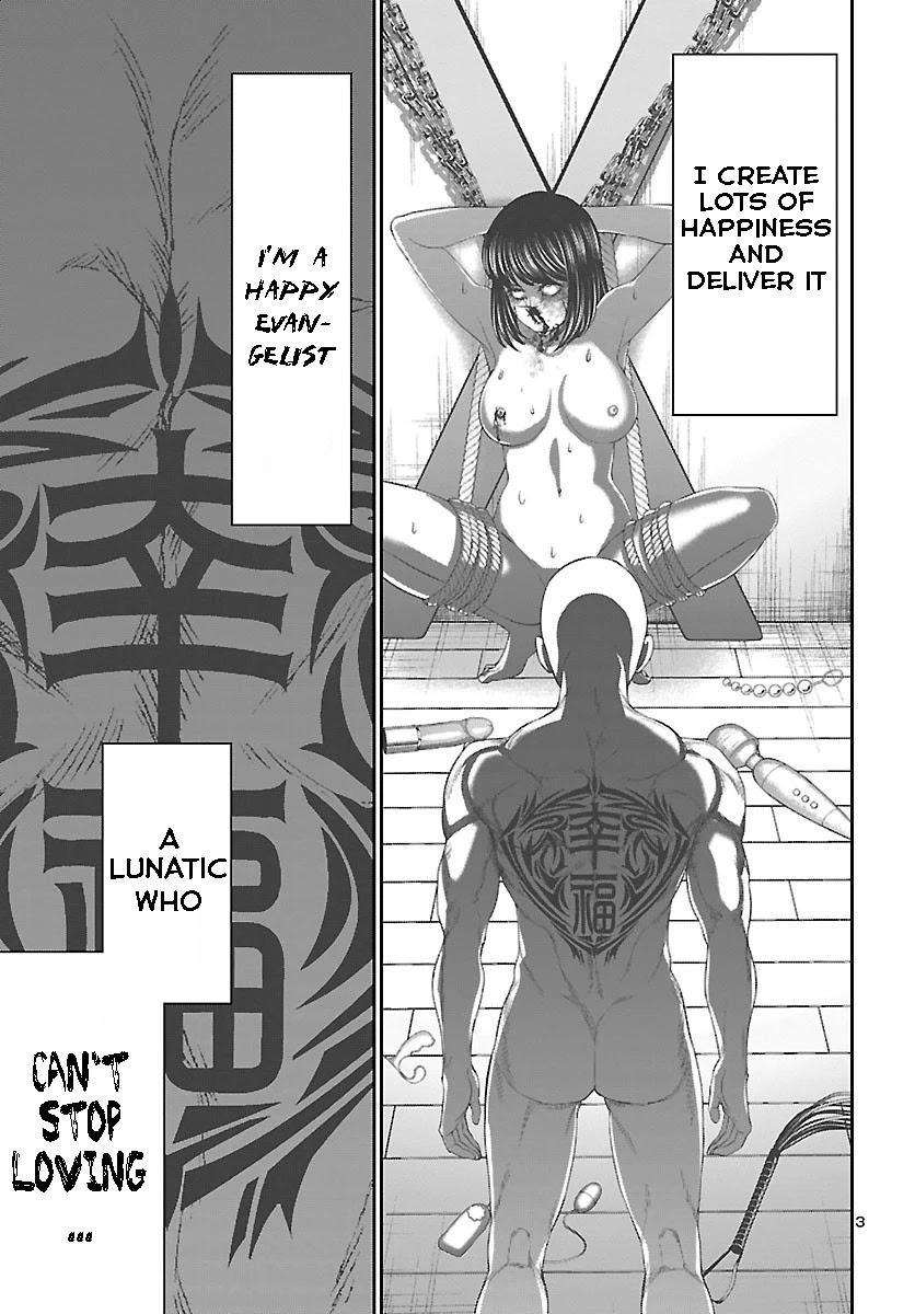 Dead Tube Chapter 69 page 3 - Mangakakalots.com