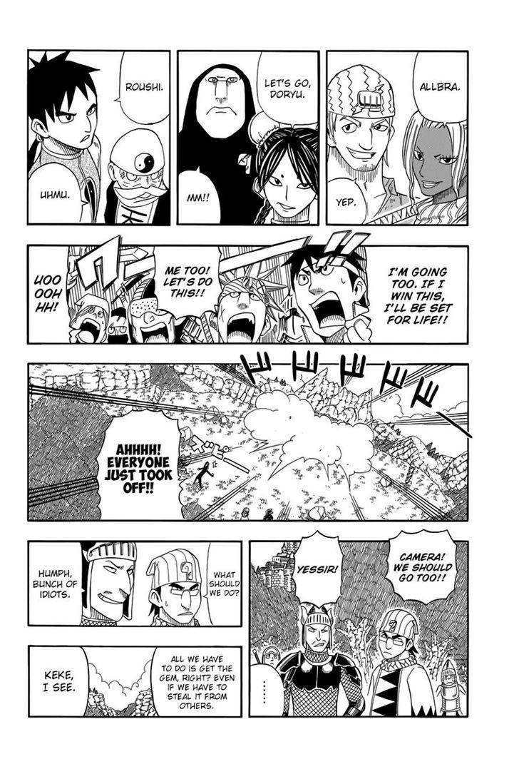 Buster Keel! Vol.7 Chapter 27 : Adventurer S Circus (Part 2) page 8 - Mangakakalots.com
