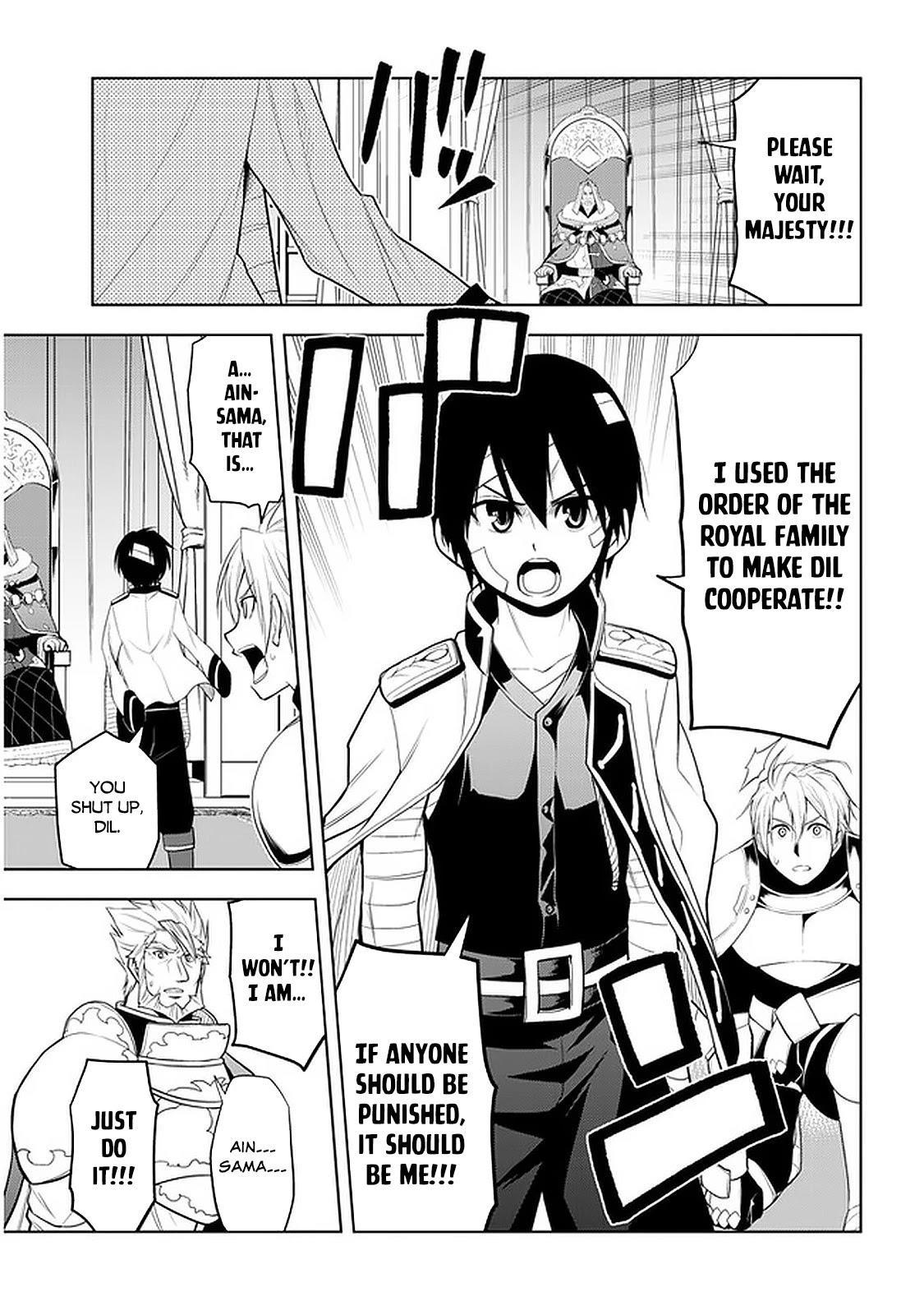 Maseki Gurume: Mamono No Chikara O Tabeta Ore Wa Saikyou! Chapter 24 page 12 - Mangakakalots.com