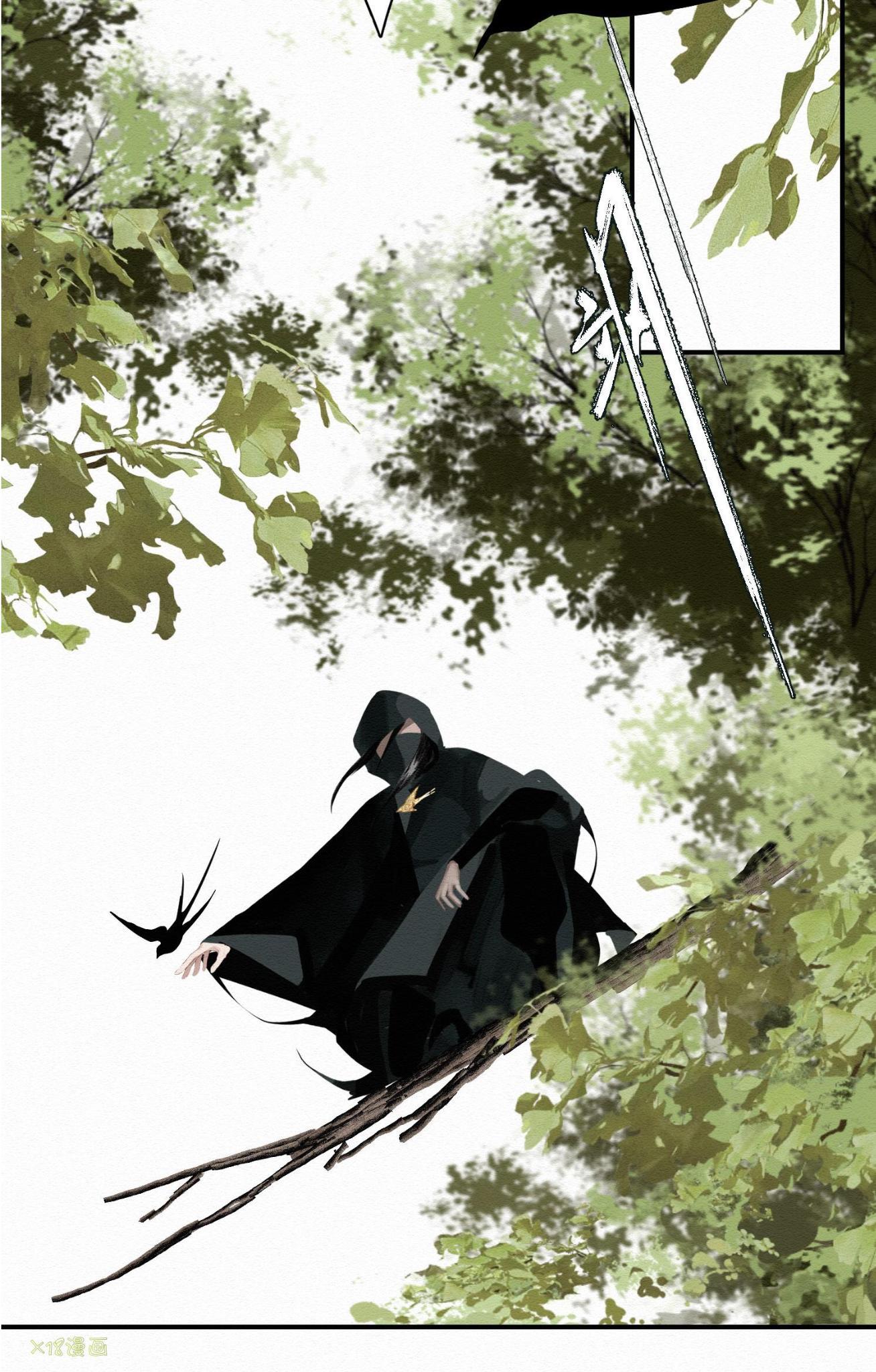 I Accidentally Saved The Jianghu'S Enemy Chapter 9 page 8 - Mangakakalots.com