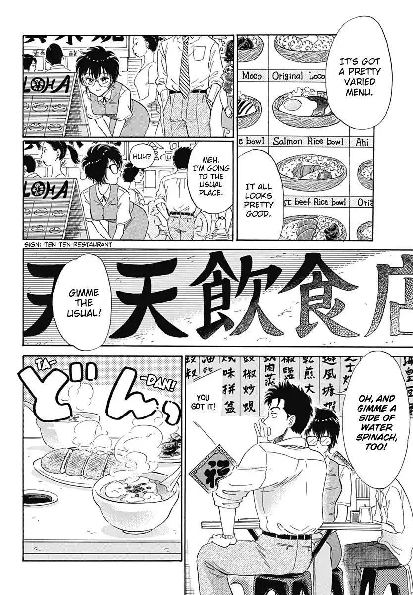 Kowloon Generic Romance Vol.1 Chapter 1 page 20 - Mangakakalots.com