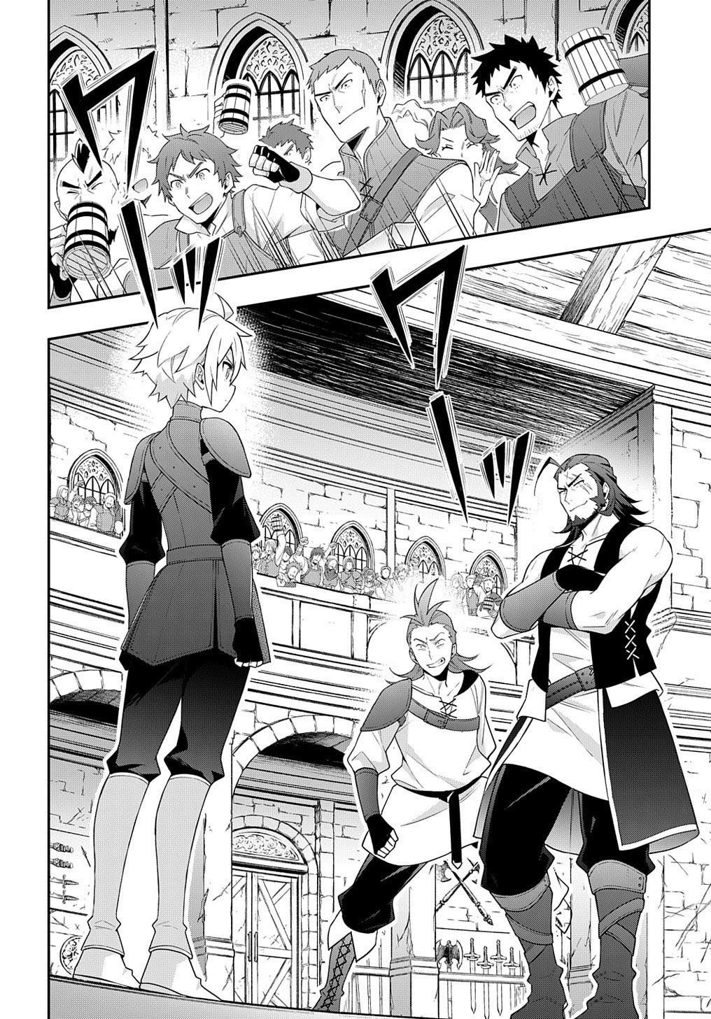 Tensei Kizoku No Isekai Boukenroku ~Jichou Wo Shiranai Kamigami No Shito~ Chapter 33 page 4 - Mangakakalots.com