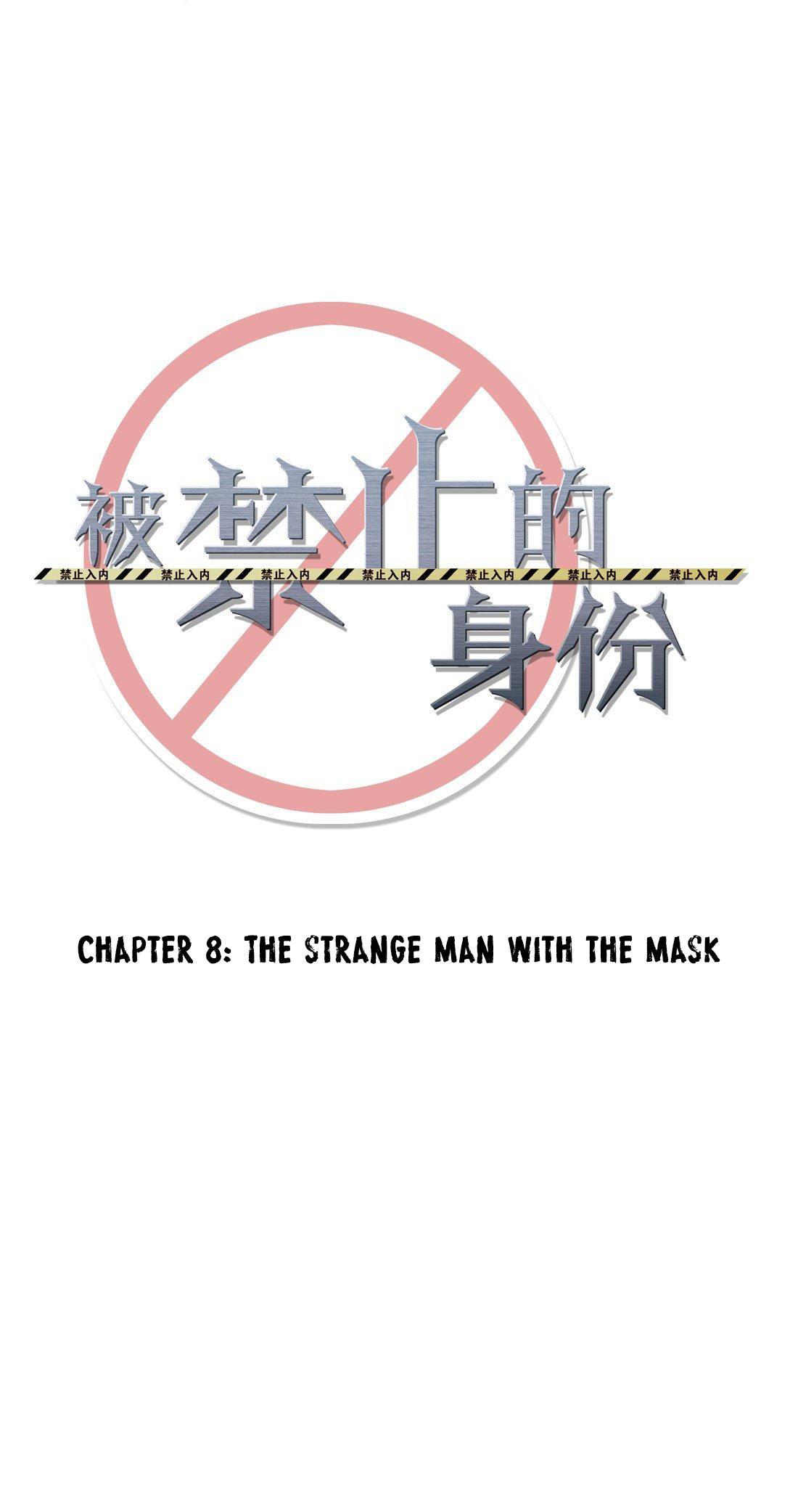 Forbidden Identity Chapter 8: The Strange Man With A Mask page 4 - Mangakakalots.com