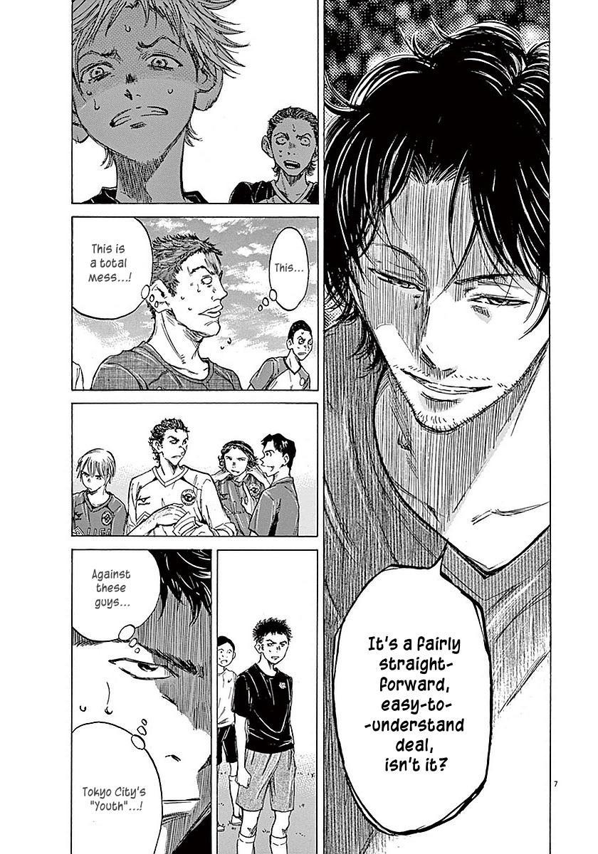 Ao Ashi Vol.2 Chapter 8: Challenge page 11 - Mangakakalots.com