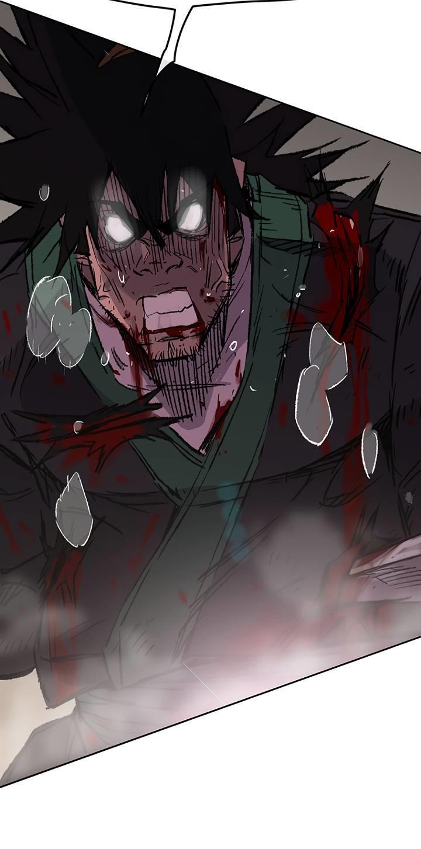The Undefeatable Swordsman Chapter 75 page 4 - Mangakakalots.com