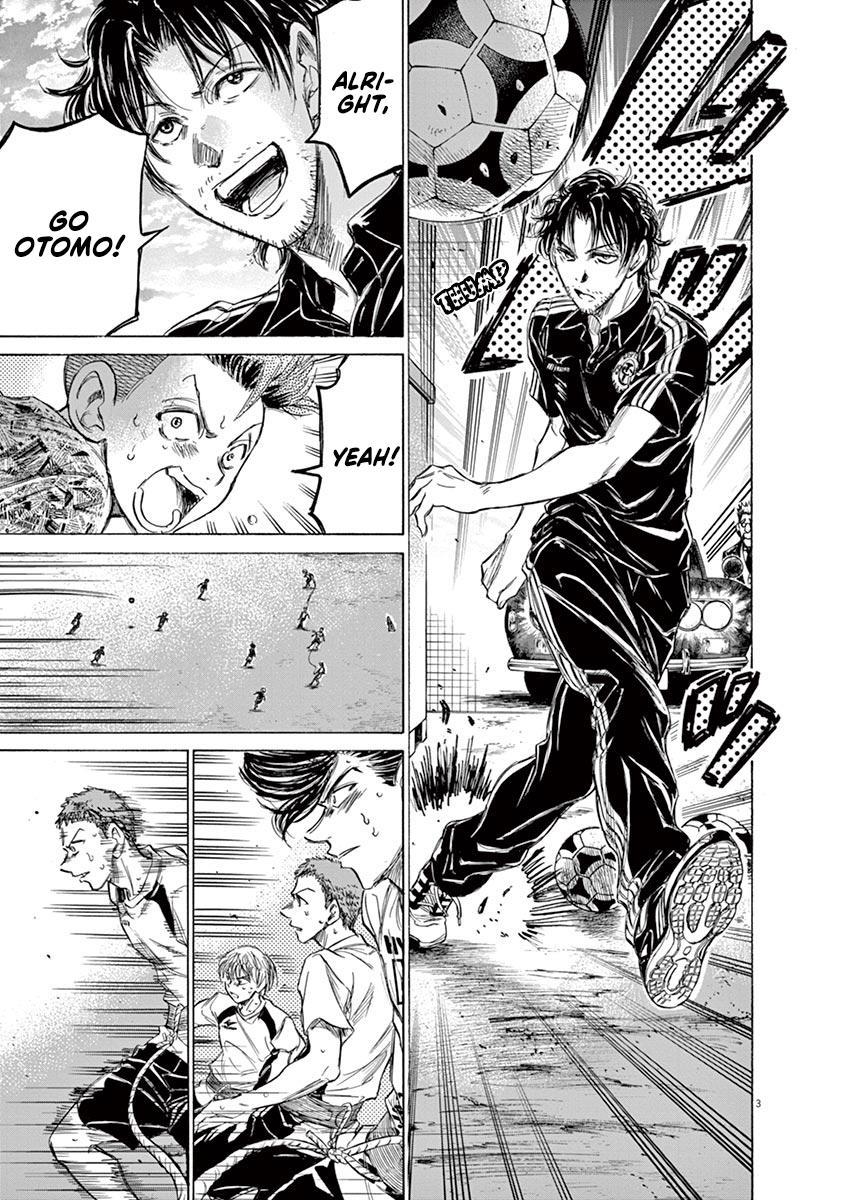 Ao Ashi Vol.14 Chapter 144: Practice Hard page 4 - Mangakakalots.com