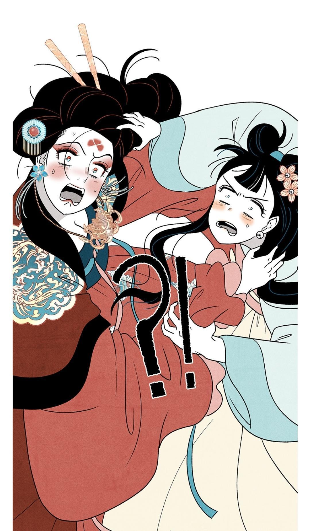 Concubine Walkthrough Chapter 30 page 31 - Mangakakalots.com
