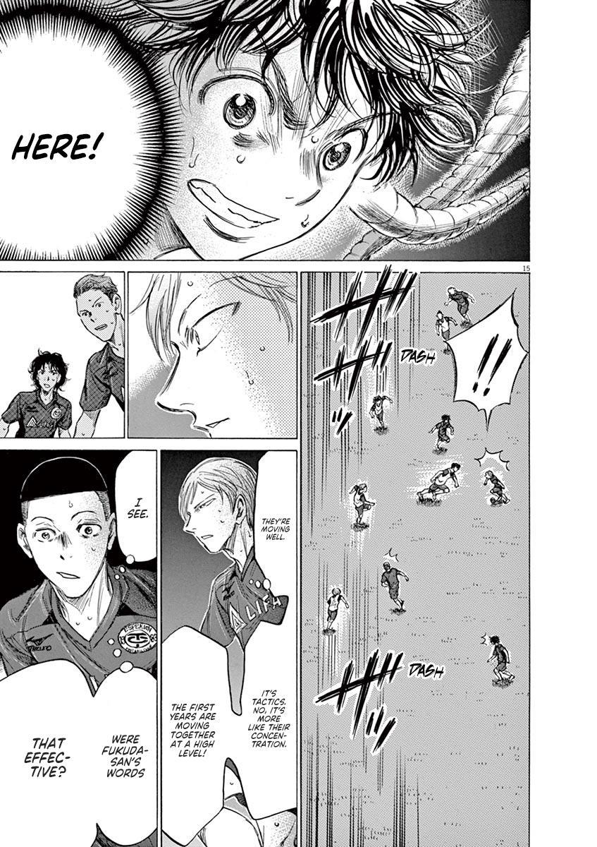 Ao Ashi Vol.14 Chapter 146: Aim Higher page 16 - Mangakakalots.com