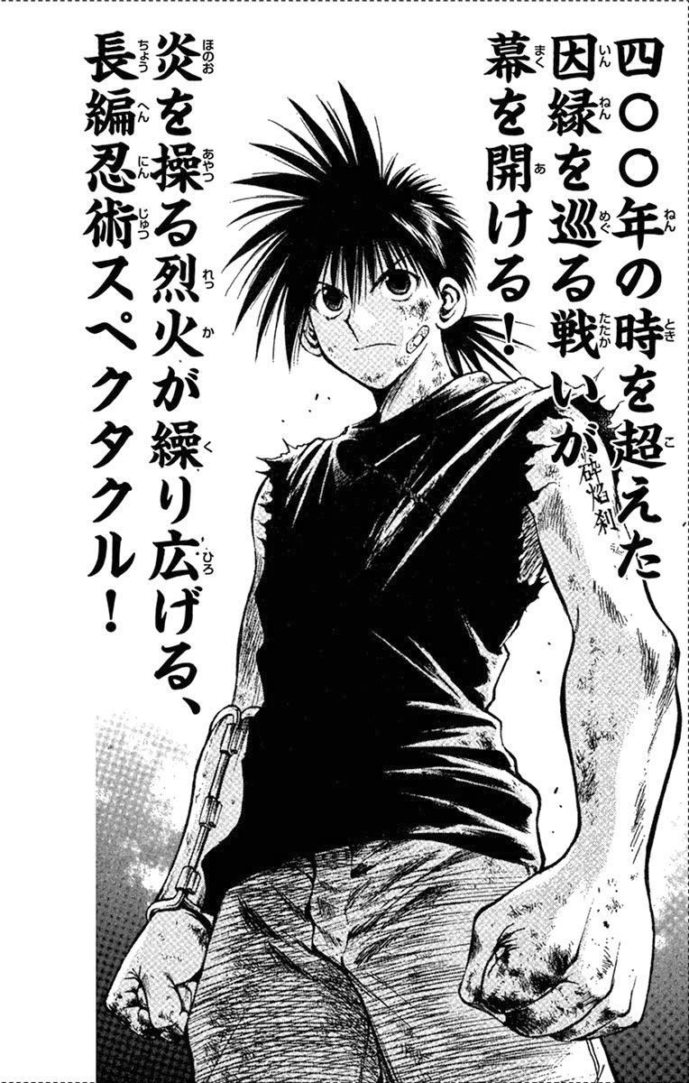 Uruha No Sekai De Arisugawa Vol.2 Chapter 9: Evil Spirit page 18 - Mangakakalots.com