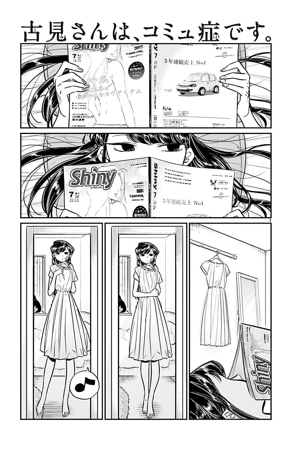 Komi-San Wa Komyushou Desu Vol.2 Chapter 34: The Hair Salon page 1 - Mangakakalot