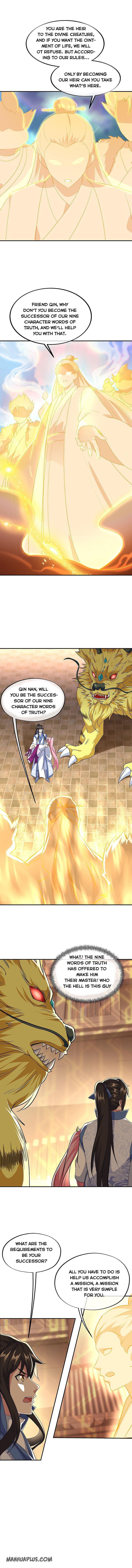 Peerless Battle Spirit Chapter 225 page 2 - Mangakakalots.com