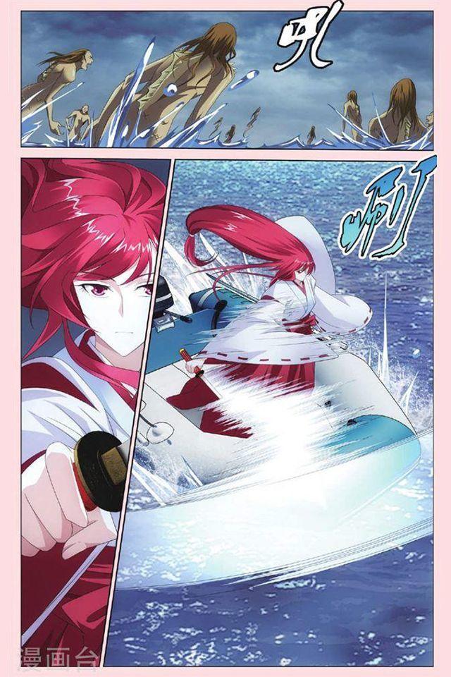 Dragon Raja 3 Chapter 25 page 7 - Mangakakalots.com