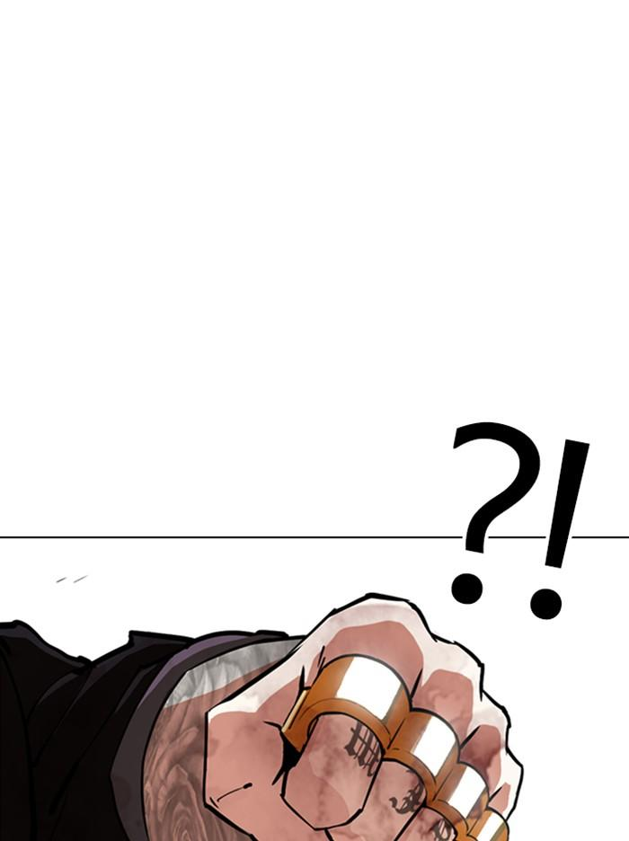 Lookism Chapter 342: Ep. 342: Workers(3 Affiliates) (13) page 67 - Mangakakalots.com