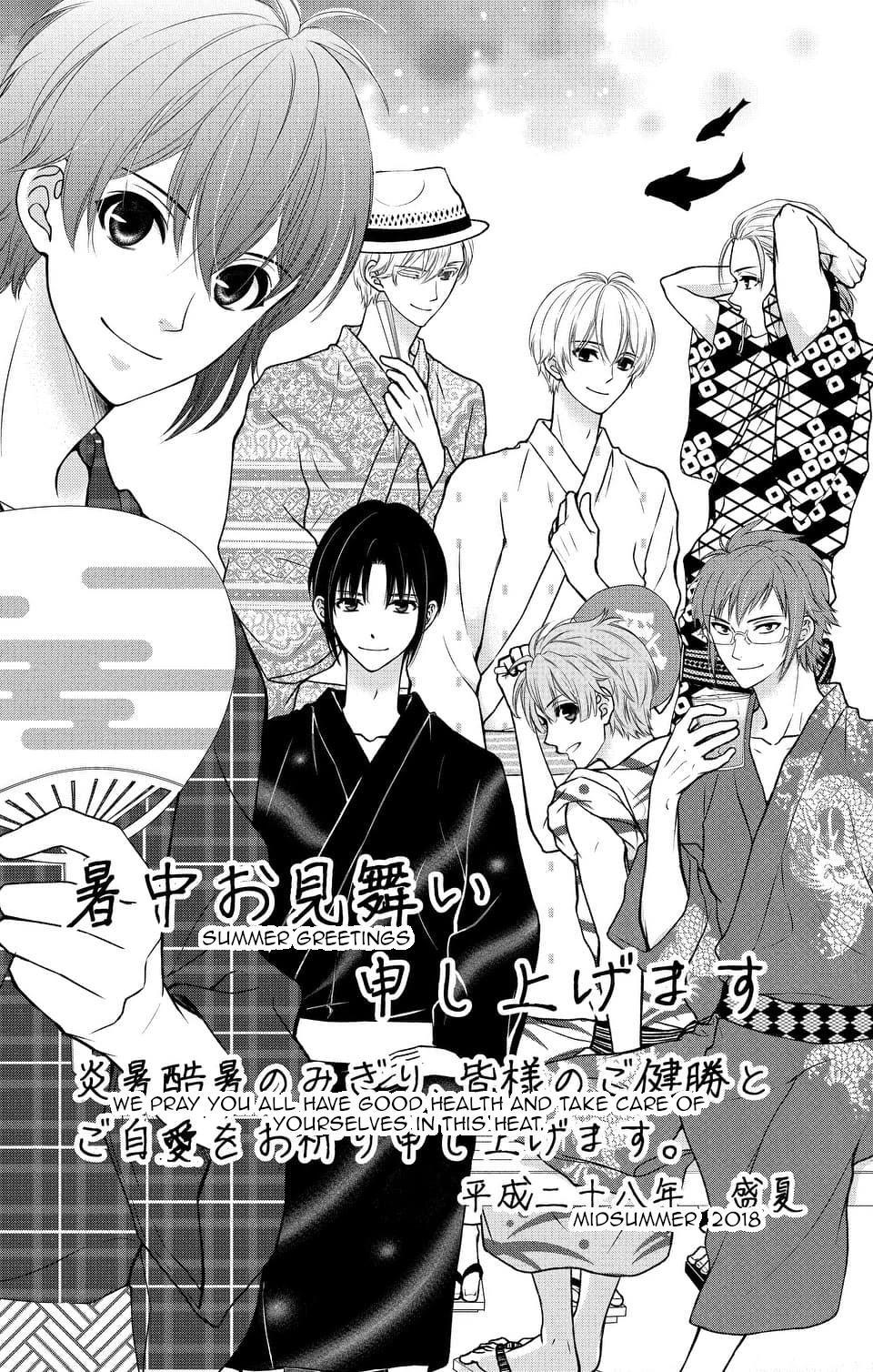 Idolish7 Chapter 13 page 9 - Mangakakalots.com