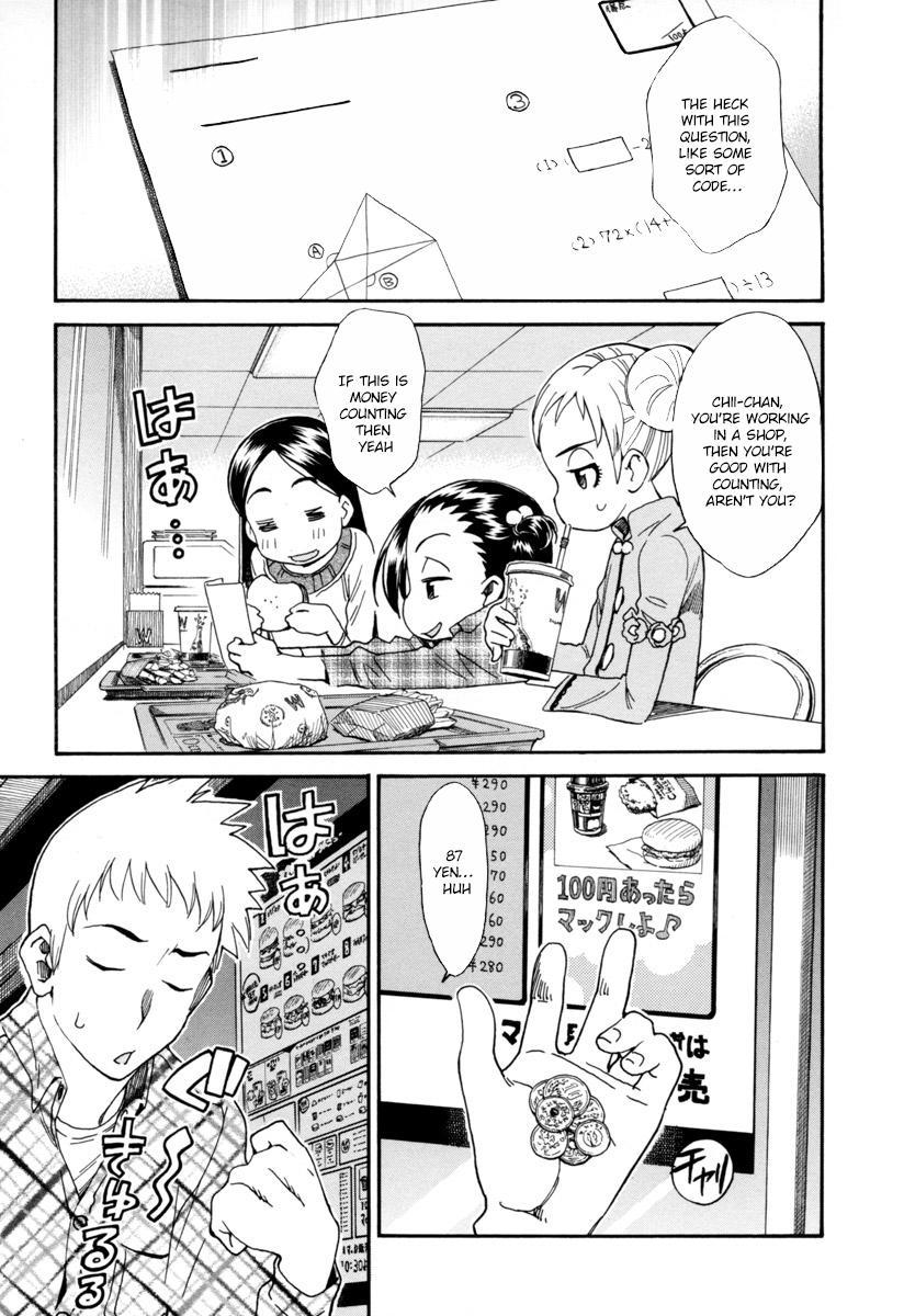 Chii-Chan No Oshinagaki Hanjouki Vol.1 Chapter 2: Third Item : Side Dish For Sake Is? Fourth Item : Hamburger page 12 - Mangakakalots.com