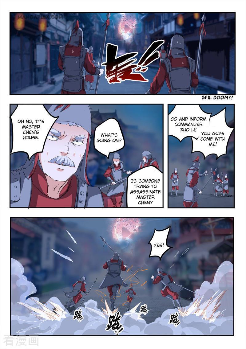 Martial Master Chapter 431 page 5 - Mangakakalots.com