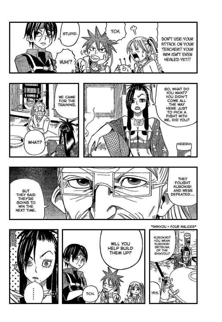 Buster Keel! Vol.2 Chapter 12 : Do It Yourself page 10 - Mangakakalots.com