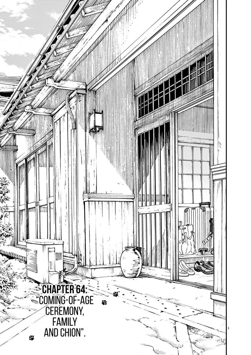 Neko No Otera No Chion-San Chapter 64: Coming-Of-Age Ceremony, Family And Chion page 1 - Mangakakalots.com