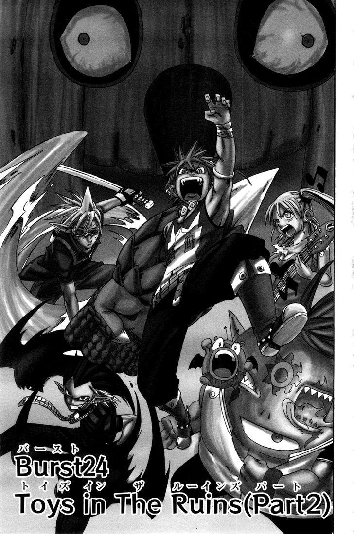 Buster Keel! Vol.7 Chapter 24 : Toys In The Ruins (Part 2) page 5 - Mangakakalots.com