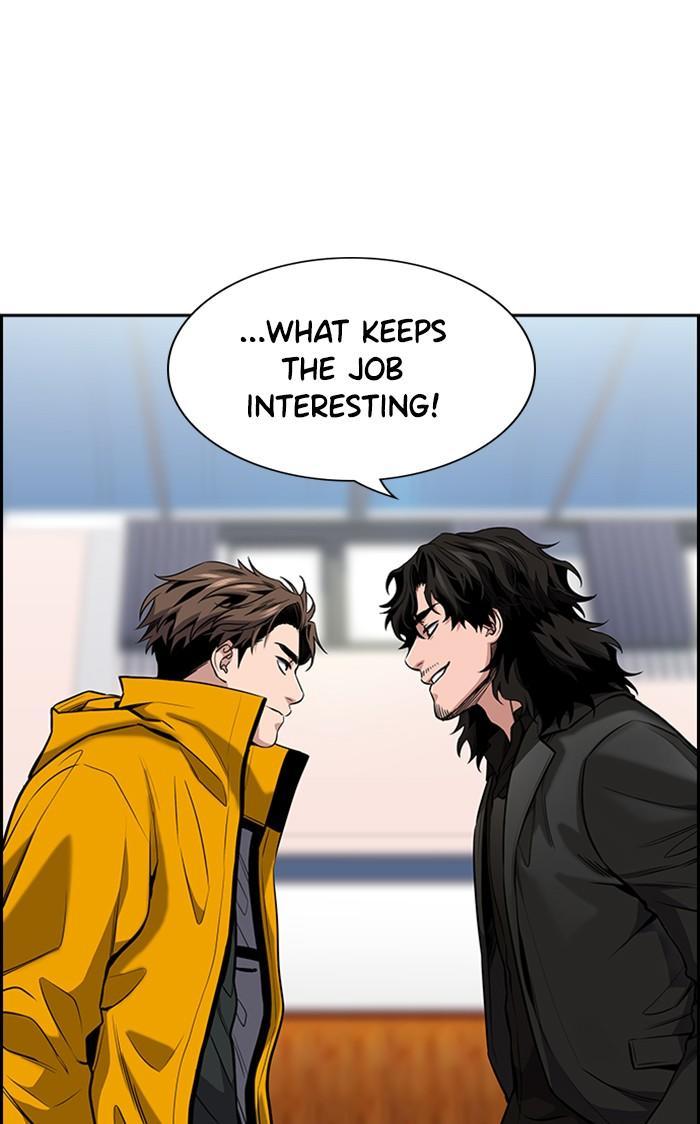 Get Schooled Chapter 11: Episode 11 page 3 - Mangakakalots.com