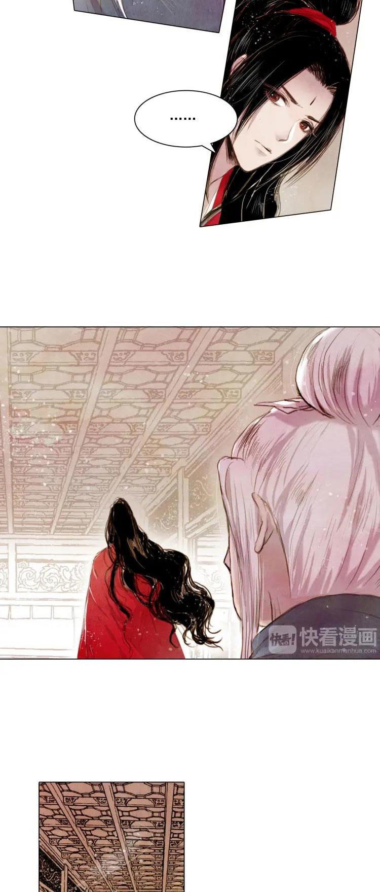 Shan Yue Chapter 18 page 6 - Mangakakalots.com